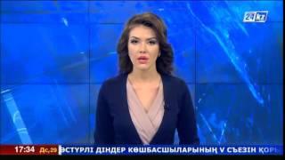 В Домодедово у самолета перед вылетом сломалось шасси