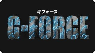 G-Force // Title Card [Motion Graphics]