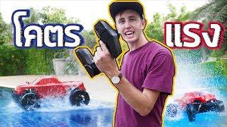 ใครจะเชื่อ?!! รถบังคับวิ่งบนน้ำได้ มาพิสูจน์กันเลย!!!