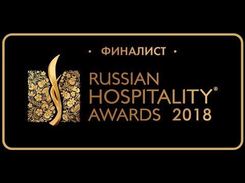 """""""Лучший спорт отель года"""" - парк-отель Пересвет"""