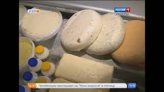 Выставка ко дню народного единства - ''Сделано в России''