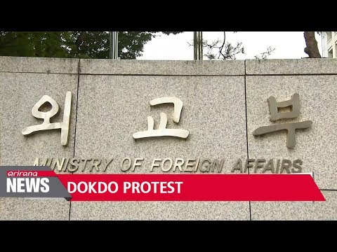 South Korea expresses deep regret over Japan's renewed territorial claim to Dokdo