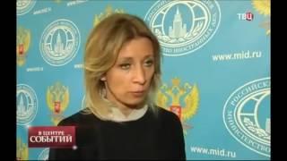 Украина события в мае 2016