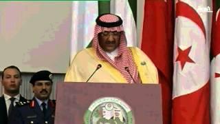 كلمة صاحب السمو ولي العهد السعودي علي هامش مؤتمر وزراء الداخلية