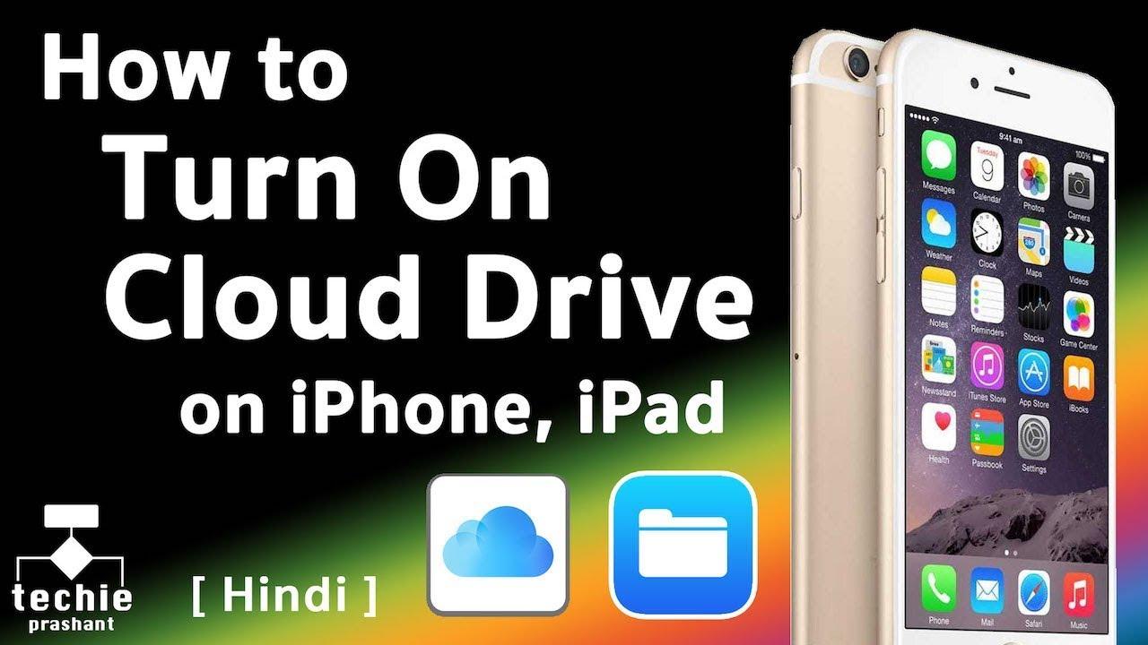 How to Turn On iCloud Drive OR Files App on iPhone, iPad  HINDI