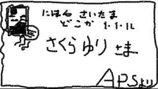 第6回 エリーゼ音楽祭 全国大会 2016年11月5日(土) 日経ホール 更新情...