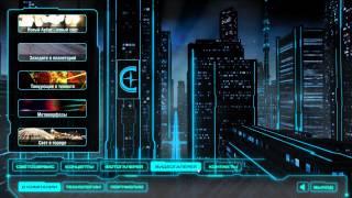 Мультимедийная презентация Светосервис - разработка приложения - компания Ривелти групп