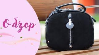 Обзор замшевой женской сумочки арт. 8977-4