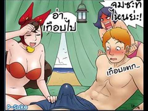 การ์ตูนตลก ดูตลก ตลก 6 ฉาก หนังตลกไทย ตอน จมน้ำ