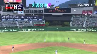 [베어스 하이라이트] 두산 베어스 8 - 9 SK 와이번스 (05.14)