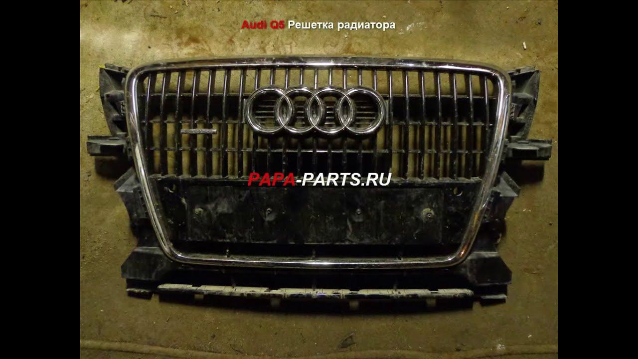 Новое поступление бу запчастей Audi