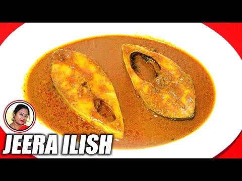 Jeera Ilish – Bengali Style Jeere Diye Ilish Macher Jhol Recipe – Fish Curry Recipe