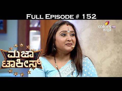 Majaa Talkies - 7th August 2016 - ಮಜಾ ಟಾಕೀಸ್ - Full Episode HD thumbnail