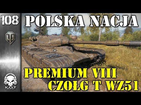 Polski premium VIII - czołg T wz51 - News World of Tanks
