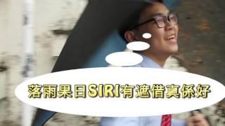 禮賢會彭學高紀念中學2016~2017年度學生會Siri 8
