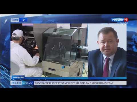 Министр здравоохранения Кузбасса сообщил о состоянии пациентов с подозрением на коронавирус