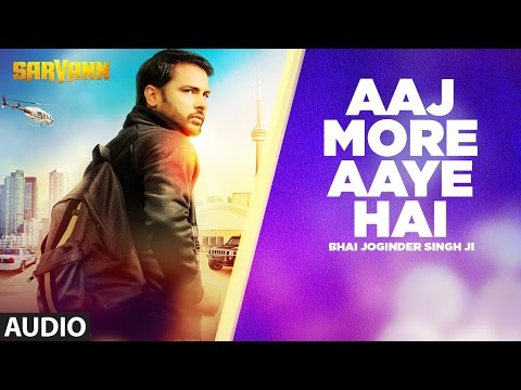 Aaj More Aaye Hai (Full Audio Song) | Sarvann | Latest Punjabi Movie | Amrinder Gill | Ranjit Bawa