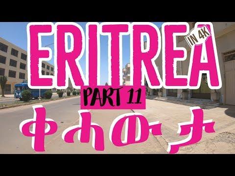 Eritrea in 4K UHD 2019 PART 11 ASMARA, KEHAWTA ኣስመራ ቀሓውታ 2019