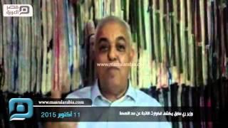 مصر العربية   وزير ري سابق يكشف الكوارث الناتجة عن سد النهضة