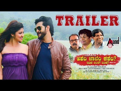 Ashem Zalem Kashem? Konkani   New HD Trailer 2017   RJ Roopesh Shetty   Sinol Menezes