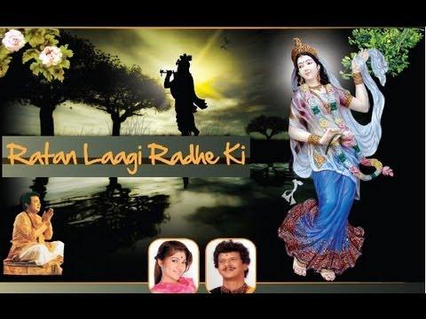 Savaiya, Radhe Radhe Ki Ratan - Tulsi Kumar (Krishna bhajan) I Ratan Laagi Radhe Ki