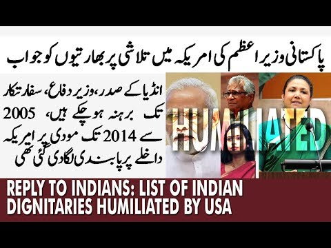 List of Indian Dignitaries Humiliated by USA - Pak PM Shahid Khaqan Abbasi Frisked at US Airport