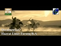 Documentary (hazrat Umer Farooq R.a) Ary Qtv video