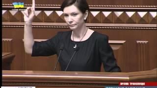 """Регионалка"" Бондаренко кричит депутатам: ""Уроды!"". А они ей: ""Убийца!"""