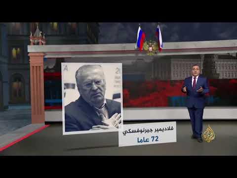 نشرة التاسعة- روسيا 2018.. الطريق إلى الكرملين  - نشر قبل 9 ساعة
