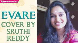 Download Hindi Video Songs - Evare - Cover By Sruthi Reddy ♪♪ #premamcontest