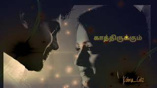 Whatsapp Status Tamil | Tamil Love Quotes | Innum Enna Azhage BGM