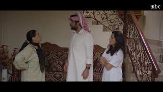 مني وفيني | سعد يواجه أمه فيما قالته لحنان