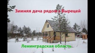 видео Строительство домов в Выборге, бани из бруса в Выборском районе.