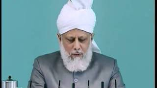 (Sindhi) Glorify the name of thy Lord - Friday Sermon 14th May 2010