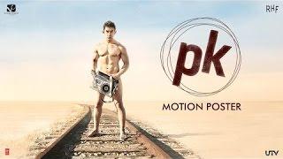 PK First Look on Railway