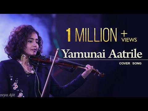 YamunaiAatrile Cover Song | Kavya Ajit