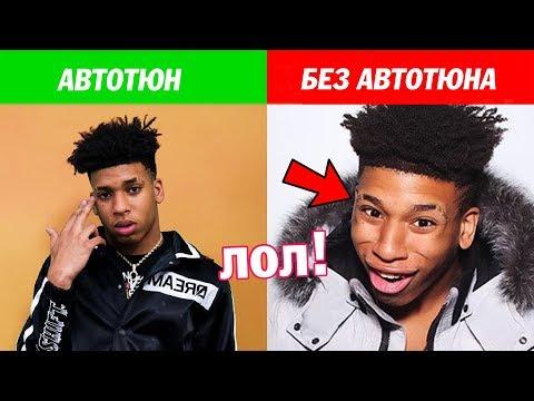 АВТОТЮН vs. БЕЗ АВТОТЮНА (Genius интервью vs. Песни)