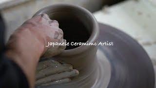 【陶芸家】伊賀焼 -新学 - Making a pottery - ロクロから窯焚きまでダイジェスト。(3:22秒)