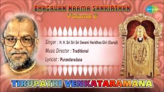 Tirupathi Venkataramana | Sanskrit Devotional Song | H.H.Sri Sri Sri Swami Haridhos Giri (Guruji)