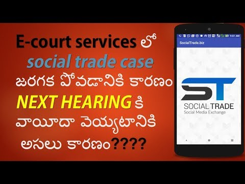 social tarde case  main reason for next hearing in E-court services   next hearing details