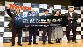 俳優の古谷一行(74)が12日、都内で行われたWOWOWプライム「...