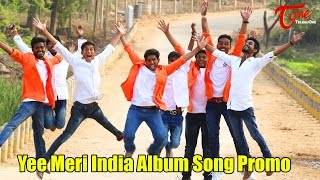 Yee Meri India Album Song Promo || BY SRAVAN VICTORY AEPOORI