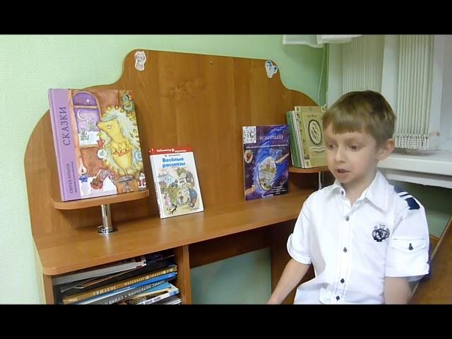 Изображение предпросмотра прочтения – АртемФролов читает произведение «Яблоко и рассвет» В.А.Сухомлинского