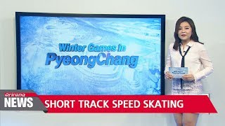 KOLNES. Korea's female short track star Choi Min-jeong vying for gold in women's 500m final