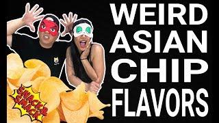 Blind Chip Taste Test - Asian Flavors