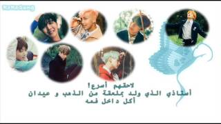 BTS (Bangtan boys) - (뱁새) Silver Spoon/Try Hard (bbaebsae) {ARABIC SUB}