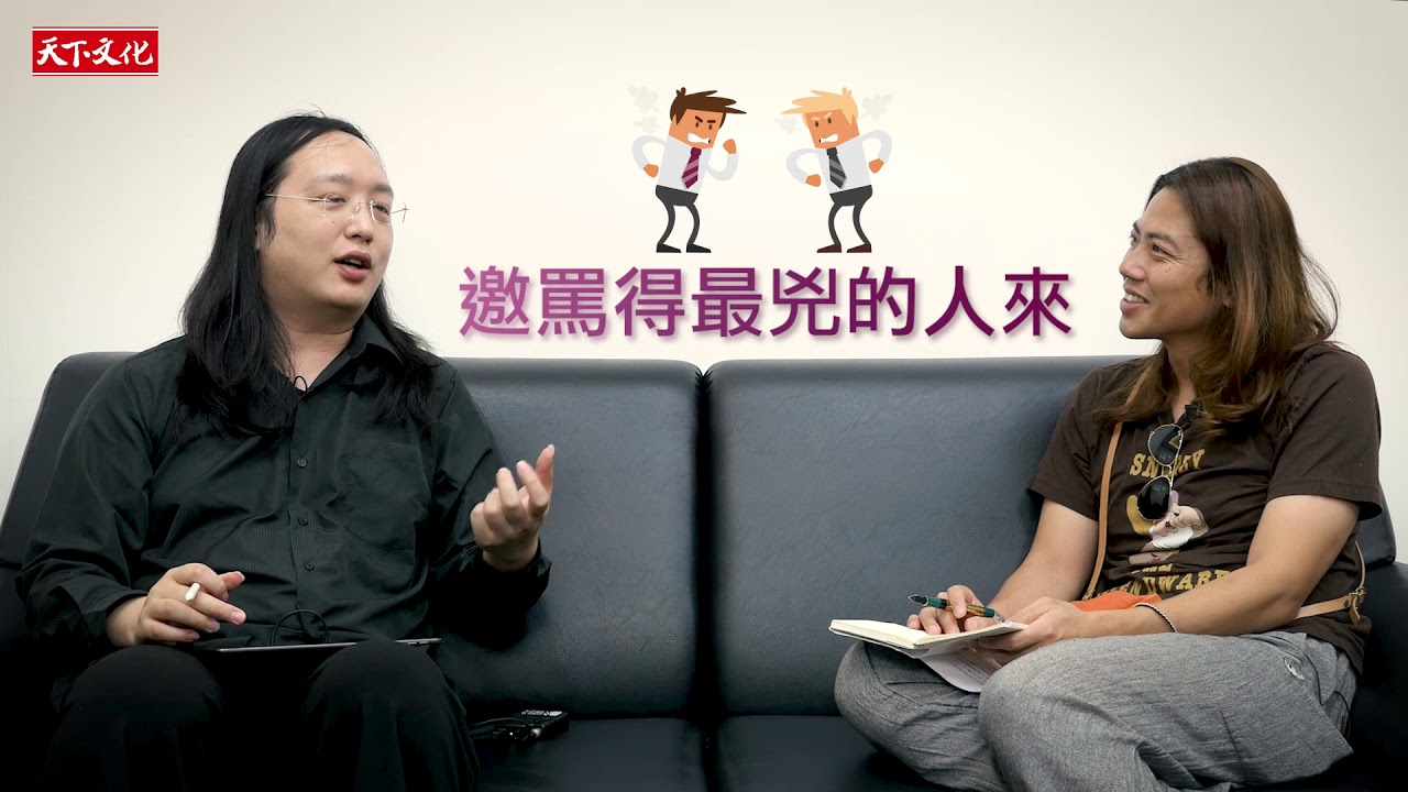 政策也能有創意 !? 揭密數位政委 唐鳳的創意秘訣 - YouTube