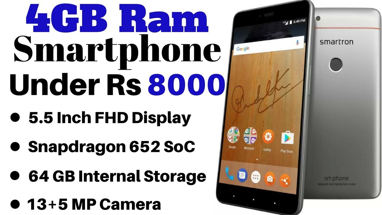 8c01cedf14a 4GB Ram Smartphone Under Rs 8000 In January 2018 - YouTube