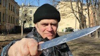 Как вращать нож