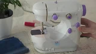 D566 전기 미니재봉틀 가정용 미싱기